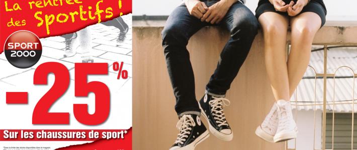 Sport 2000 Grand-Quevilly | -25% sur les chaussures de Sport